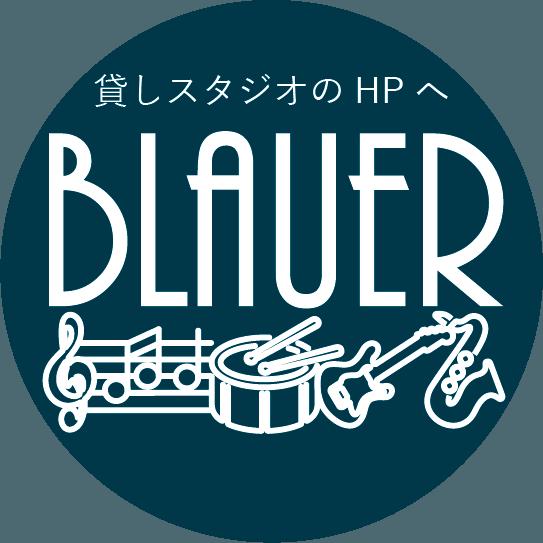 blauer-studio